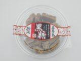 喜界島黒糖にさとうきびをブレンドしたマイルドな黒糖 喜界島黒糖カップ