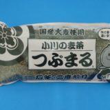 国産の六条大麦にこだわり昔ながらの粒のままの丸麦で煮出した 小川の麦茶 つぶまる