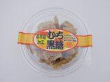 喜界島のさとうきびに水飴を入れて柔らかく炊いたキャラメルやおもちの様な食感 喜界島むち黒糖 カップ