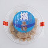 喜界島黒糖に沖縄の海水塩を入れました。塩分補給に最適 塩黒糖 カップ