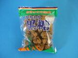 黒糖の味わいと香りをにがさないようにかたまりのまま袋詰め かちわり黒糖