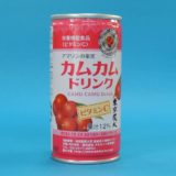 ビタミンCはレモン果汁の約60倍、アセロラ果汁の約2倍のカムカム果汁 カムカムドリンク