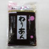 北海道産小豆の風味が和菓子を引き立てます ねりあん