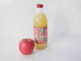 濃縮還元ジュースとは一味違う搾ったまんまの 青森県産ストレートりんご果汁100%