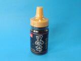 いろいろな用途にご利用ください 沖縄産黒糖使用黒みつ 黒蜜 くろみつ