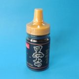 いろいろな用途にご利用ください 沖縄産黒糖使用黒みつ