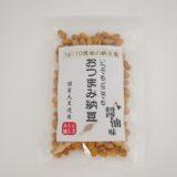 いつでもどこでも食べられる乾燥納豆、納豆特有のネバネバした糸はありません おつまみ納豆 醤油味
