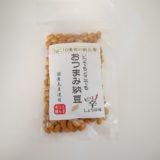 いつでもどこでも食べられる乾燥納豆、納豆特有のネバネバした糸はありません おつまみ納豆 ピリ辛醤油味