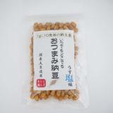 いつでもどこでも食べられる乾燥納豆、納豆特有のネバネバした糸はありません おつまみ納豆 うす塩味