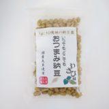 いつでもどこでも食べられる乾燥納豆、納豆特有のネバネバした糸はありません おつまみ納豆 わさび味