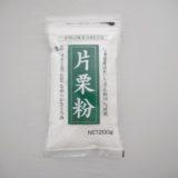 北海道産ばれいしょでん粉を100%使用したとろみが強く透明度のある 片栗粉