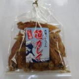 胡麻をふりかけ甘辛く味付け骨までポリポリ食べて 笹カレイ