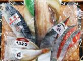 豊洲直送 ㈱内長 特別干物セットTB