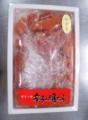 メイコウフーズ 明太子(切子) (無着色) 1kg