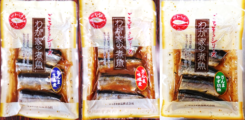 マルトヨ 骨ごと食べられる煮魚セット3種各2P