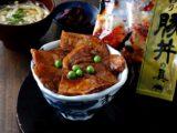 帯広・江戸屋の豚丼の具4食