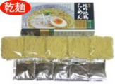 乾麺・秋田比内地鶏らーめん塩味5食箱