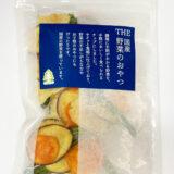 THE 国産野菜のおやつ 50g